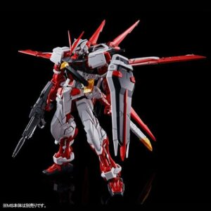 P-Bandai: MG 1/100 Flight Unit Only (Aug 2020 Release)
