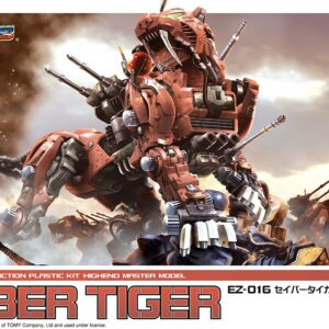 1/72 Zoids: EZ-016 Saber Tiger Marking Plus Ver.
