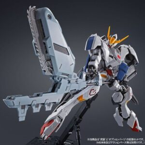 P-Bandai: MG 1/100 Gundam Barbatos Expansion Set (Oct 2020 Release)