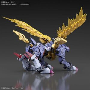 Figure-rise Standard MetalGarurumon (Amplified)