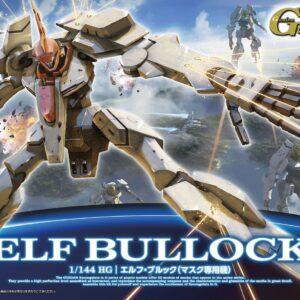 1/144 HG Elf Bullock (Mask Custom)