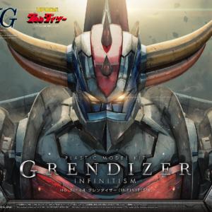 HG Grendizer (Infinitism)