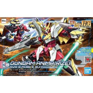 HGBD:R Gundam Anima (Rize)