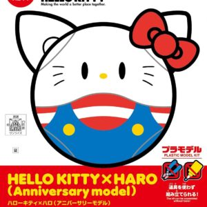 Hello Kitty x Haro (Anniversary Model)