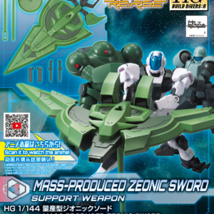 1/144 HGBD:R Mass Production Type Zeonic Sword