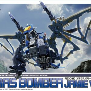 HMM ZOIDS 1/72 Pteras Bomber Jamie Ver. by Kotobukiya
