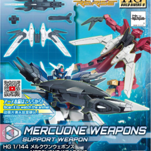 HGBD:R Mercuone Weapons
