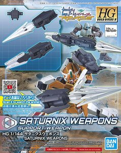 HGBD:R Saturnix Weapons