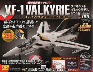 MACROSS VF-1 VALKYRIE FIGHTER MODE DIECAST GIMMICK MODEL (Initial Vol.1 to Vol.21)