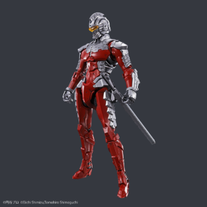 Figure-rise Standard Ultraman Suit Ver.7.5 -Action-