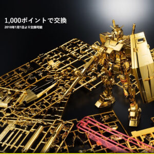 The Gundam Base Limited Prize RX-78-2 Gundam Ver.3.0 [Gold Coating]