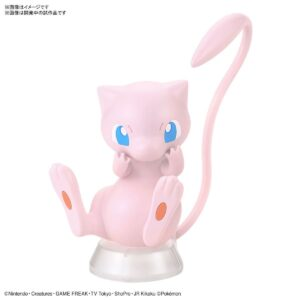 Pokemon Plastic Model Collection Quick!! No.02 Mew (Dec 2020 Release)