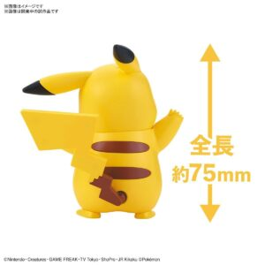 Quick!! 01 Pikachu (Dec 2020 Release)