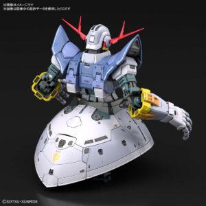 1/144 RG Zeong (Jan 2021 Release)