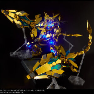 P-Bandai: PG 1/60 Phenex [NARRATIVE VER.] (Jan 2021 Release)