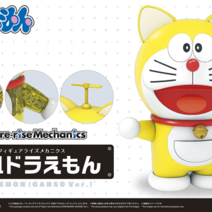 Figure-rise Mechanics Original Doraemon