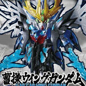 SD Sangoku Soketsuden Cao Cao Wing Gundam 04  (Jan 2021 Release)