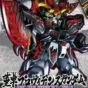 SD Sangoku Soketsuden Dong Zhuo Providence Gundam 06 (Jan 2021 Release)
