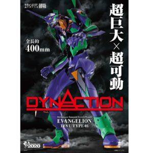 40cm Dynaction All-Purpose Humanoid Decisive Battle Weapon Artificial Human Evangelion Unit 01