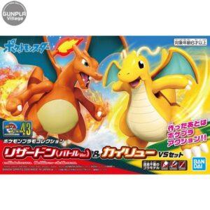 Pokemon Collection 43 Resardon & Kairyu VS set
