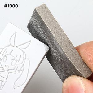 Sponge Cloth File Bundle (#600 #800 #1000) 5mm by Godhand