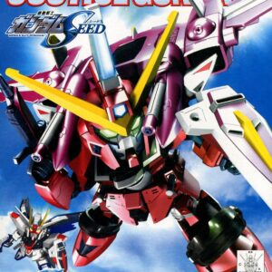 BB #268 Justice Gundam
