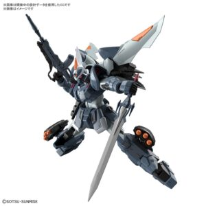1/100 MG Mobile Ginn  (April 2021 Release)