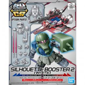 SD Gundam Cross Silhouette: Silhouette Booster 2 (White)