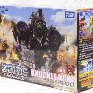Zoids ZW10 Wild Knuckle Kong by Takara Tomy