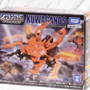 Zoids ZW37 Wild Kuwaganos by Takara Tomy