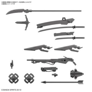 Customized Weapons (Sengoku Weapons) (May 2021 Release)