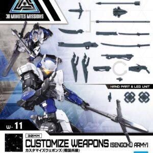 Customized Weapons (Sengoku Weapons)