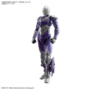 Figure-Rise Standard Ultraman Suit Tiga Sky Type -Action- (June 2021 Release)