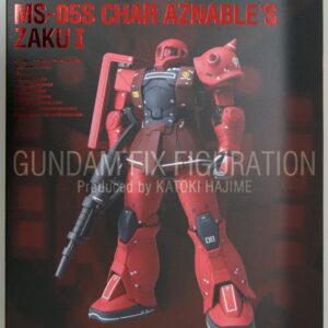Fix Figuration Metal Composite ZAKU I (Char)