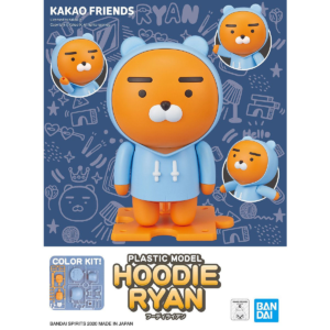 Hoodie Ryan