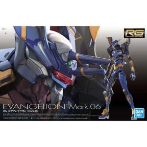 RG Evangelion Mark 06