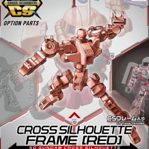 SD Gundam Cross Silhouette Cross Silhouette Frame [Red]
