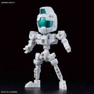 SD Gundam Cross Silhouette: Cross Silhouette Frame [White]