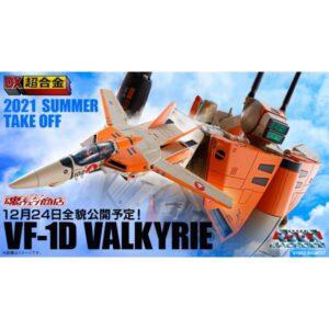 Macross Zero: DX Chogokin VF-1D Valkyrie & Fan Racer (July 2021 Release)