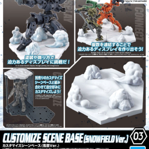 Customize Scene Base (Snowfield Ver.) (Mar 2021 Release)