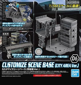 Customize Scene Base (Urban Area Ver.) (Mar 2021 Release)