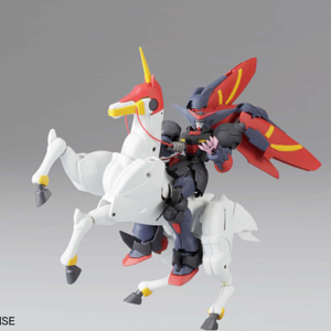 1/144 HGFC Master Gundam & Fuunsaiki