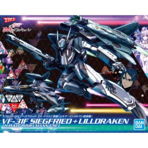 VF-31F Siegfried w/ Lil Draken (Hayate Immelman Machine)
