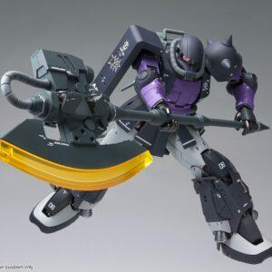 Gundam Fix Metal Composite – MS-06R-1A High Mobility Zaku II (Aug 2021 Release)