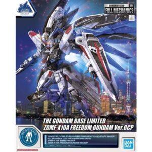 P-Bandai: Full Mechanics 1/100 Freedom Gundam Ver. GCP (Aug 2021 Release)