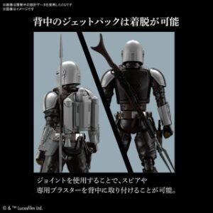 Bandai Star Wars: 1/12 The Mandalorian (Bessar Armor) (July 2021 Release)