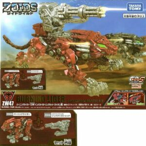 ZOIDS Wild ZW47 Burning Liger Core Drive Weapon Impact Gatling Set by Takara Tomy