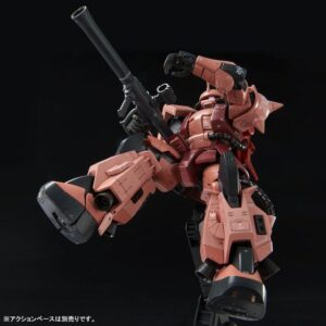 P-Bandai: RG 1/144 High Mobility Type Zaku II Team Monstor Custom (Dec 2021 Release)