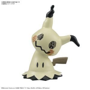 Pokemon Plamo Collection Quick!! 08 Mimikyu (Oct 2021 Release)