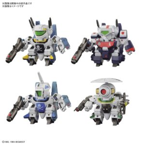 SD Macross Valkyrie Special Set 1 (Oct 2021 Release)